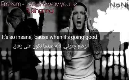 Official Music Video) | Love The Way You Lie ft. Rihanna | Eminem  | Full HD video 720p