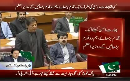 PM Imran Khan Complete Speech Joint Session of Parliament | 28 feb 2019 | latest news